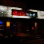 『G線クラブ』に行ってみた!台湾・林森北路の老舗日本人駐在員御用達スナック